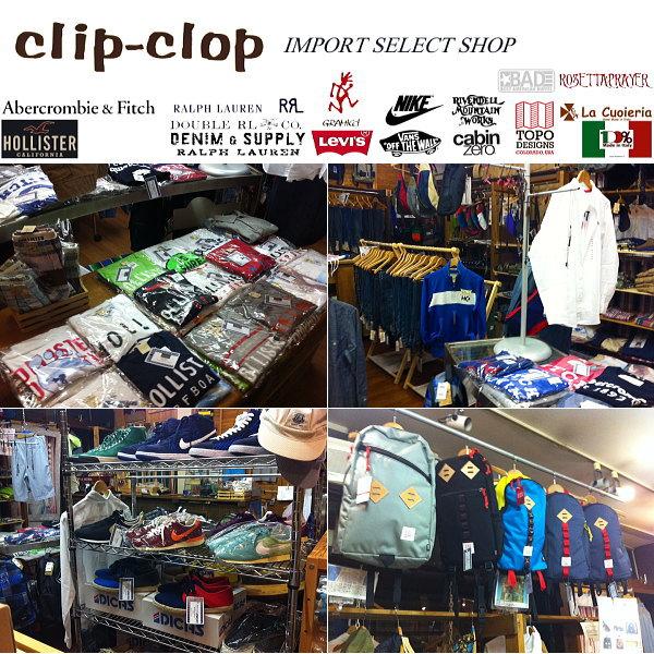 clip-clop IMPORT SELECT SHOP