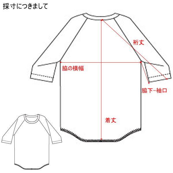 アバクロ スヌーピー コラボTシャツ 絶対本物保証 入手難 アメリカ買い付け品